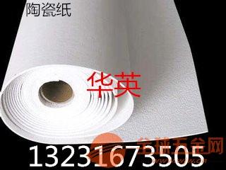 增强石墨复合板,金属石墨复合板用途与作用