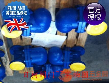 FT43-10浮球式疏水阀_英国斯派莎克疏水阀FT43