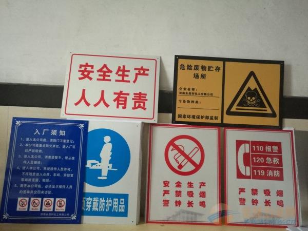 指令安全标志牌