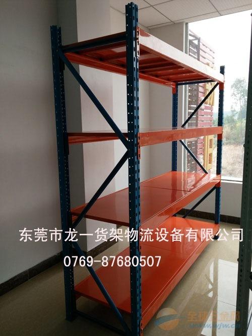 东莞印刷厂货架