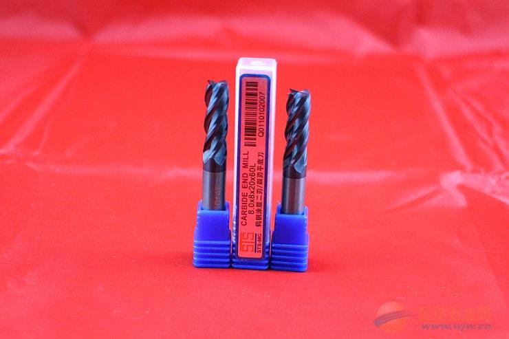 中国唯一代理商KMD钴高速钢铣刀白钢铣刀