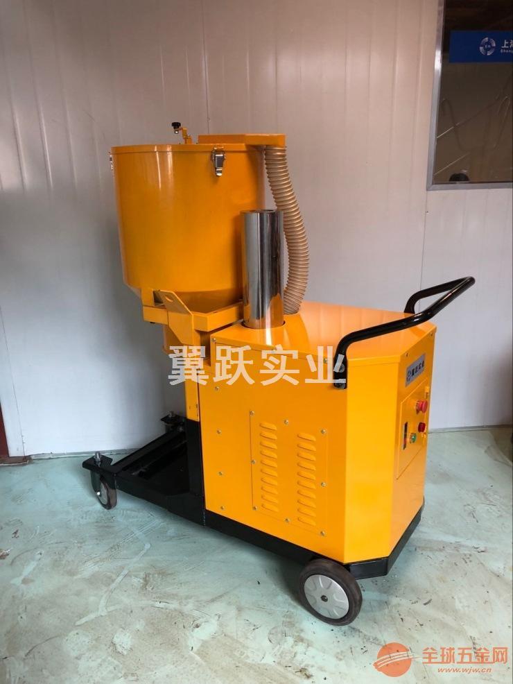 翼跃实业+镇江食品厂吸尘器 地坪专用吸尘器