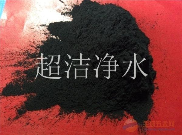 印染厂废水脱色专用粉状活性炭