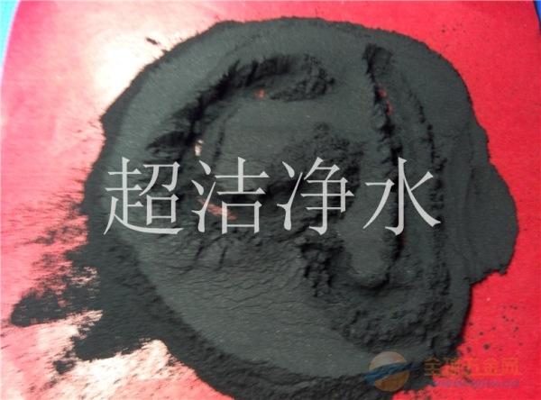 200目煤質粉狀活性炭