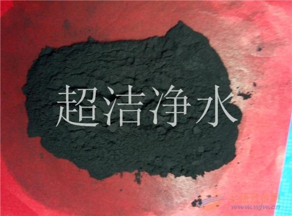 200目木质粉状活性炭