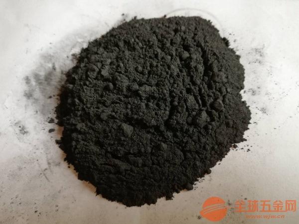 洛川县果壳活性炭生产厂家