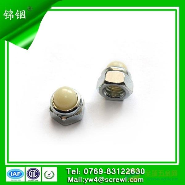 尼龙盖形螺母GB923盖形螺母M6金属盖形螺母镀锌连体