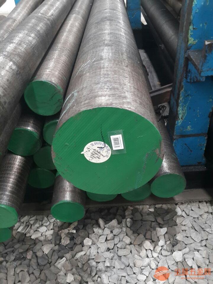 H13,H13模具钢,H13模具钢厂家,H13模具钢价格,宝钢H13模具钢
