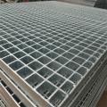 滨州插接钢格板厂家,山东热镀锌格栅板,铁隔板