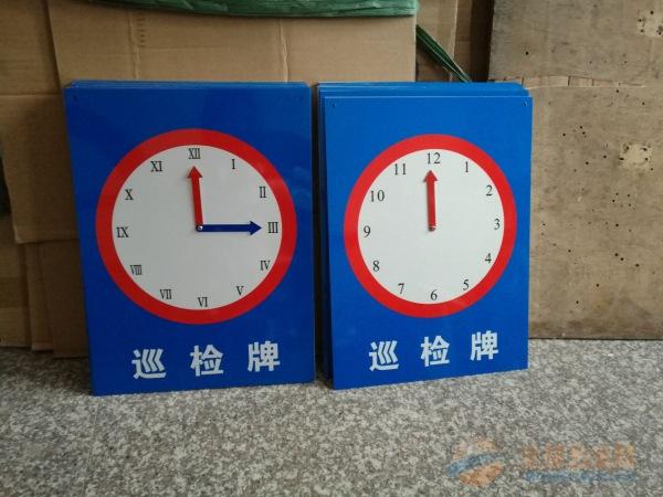 温州设备责任牌厂家专业订做及时交货