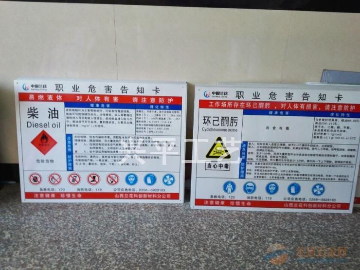 安全标志牌的制作价格