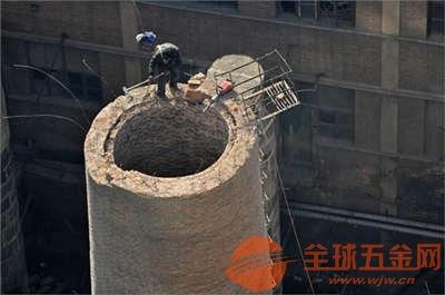 娄底烟囱拆除公司技术措施