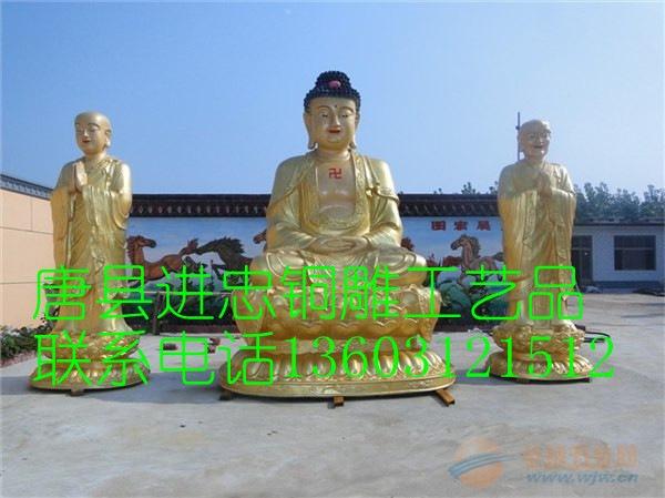 铜释迦牟尼工艺像