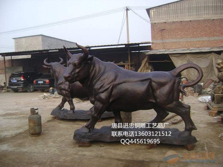 纯黄铜牛要求