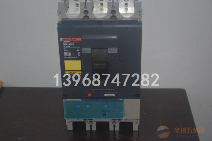 RMW1-2000/