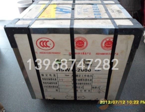 CW12000/1000A