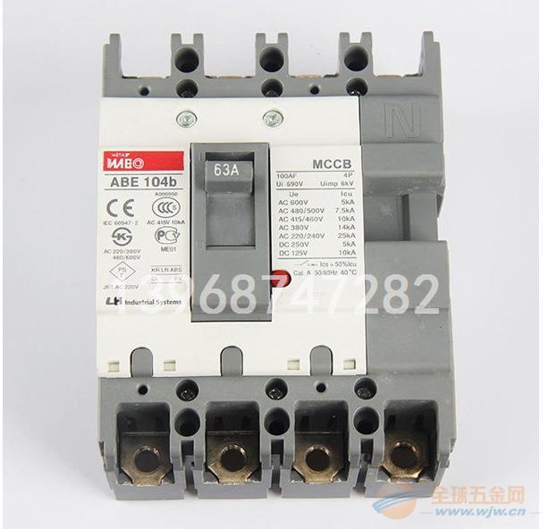 ABS53B塑壳断路器