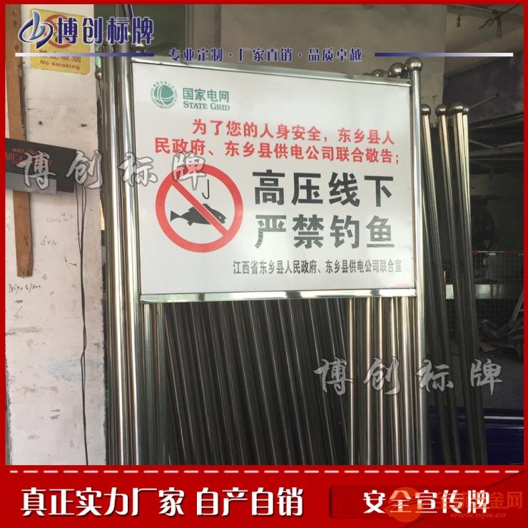 安全防护宣传标语