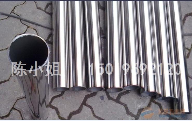 娄底工程专用不锈钢管