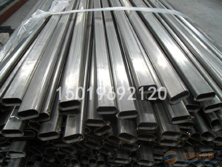 运城工程上用不锈钢椭圆管生产厂家