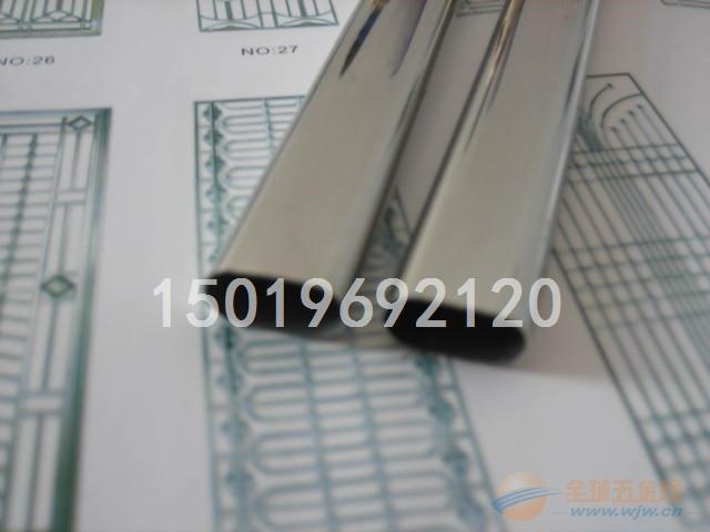 龙江县不锈钢大椭圆钢管生产厂家