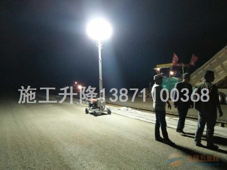 供应厂价直销郑州月球灯报价月球灯照明车(图)