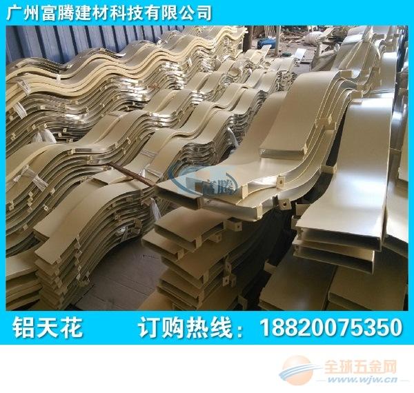安徽异形铝方通厂家直销经久耐用