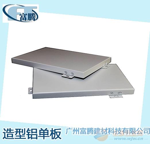 优质铝单板
