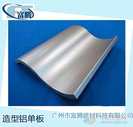 东莞造型铝单板生产批发厂家一手货源