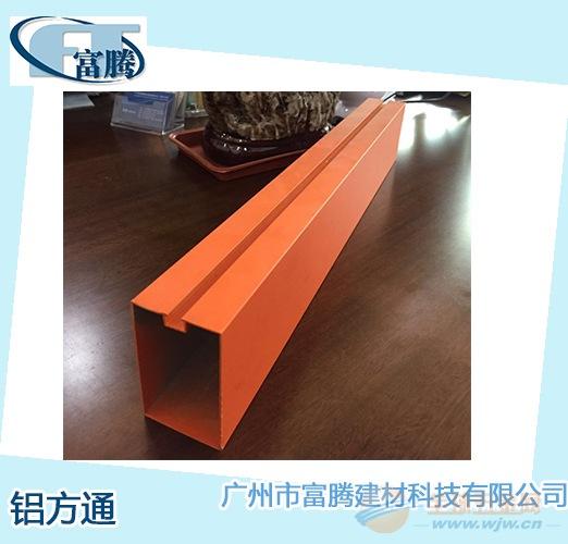 南京木纹铝方通厂家品质保证放心购
