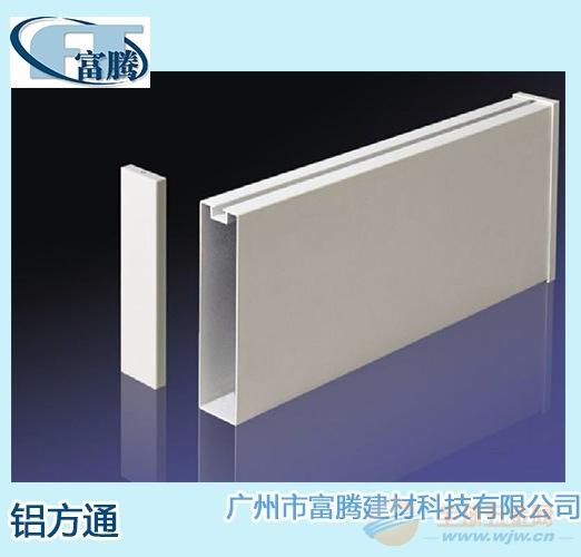 铝方通天花吊顶制造厂家品质可靠