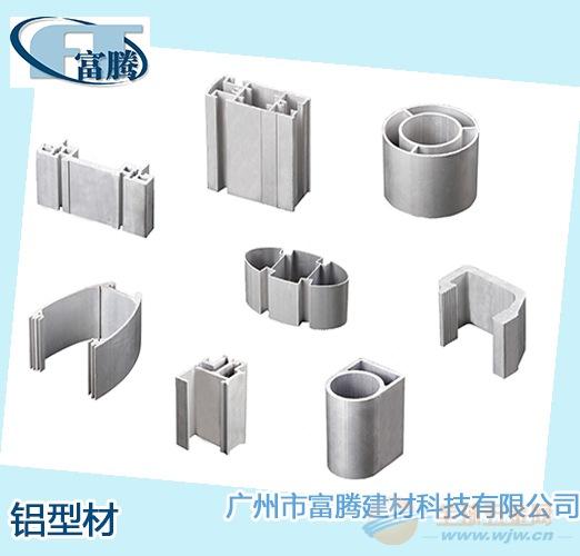 型材铝单板