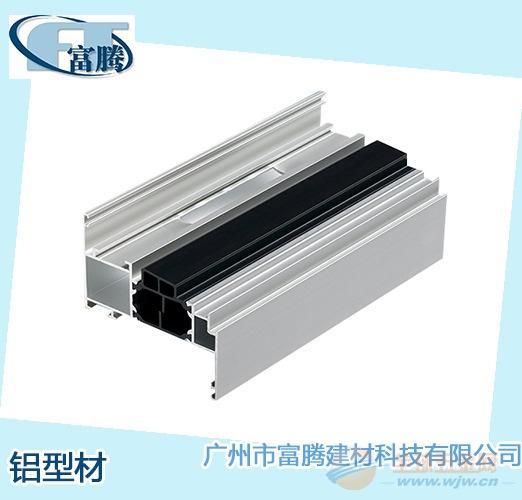 铝方通型材