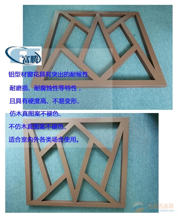 陕西铝型材窗花数十年制造经验源头批发厂家
