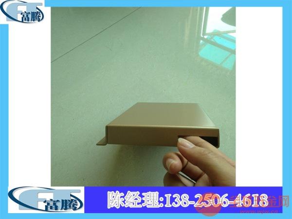 铝扣板节能环保