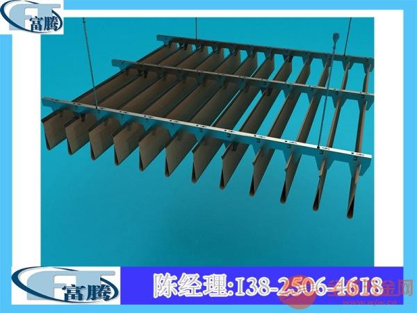 U型铝方通安装流程