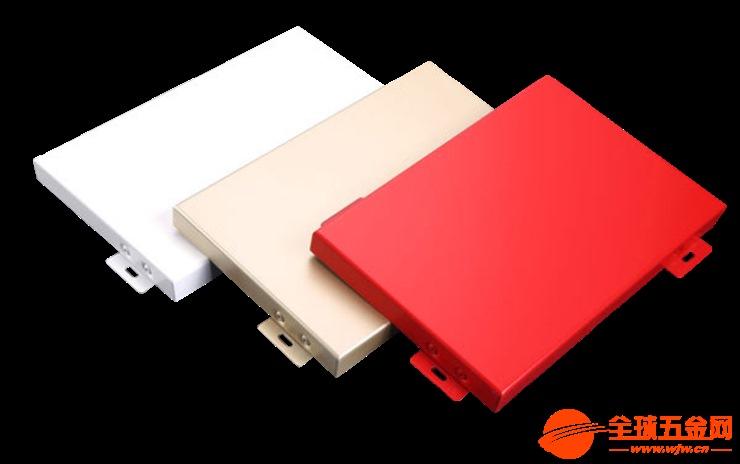 贵阳造型铝单板厂家专业品质服务一流