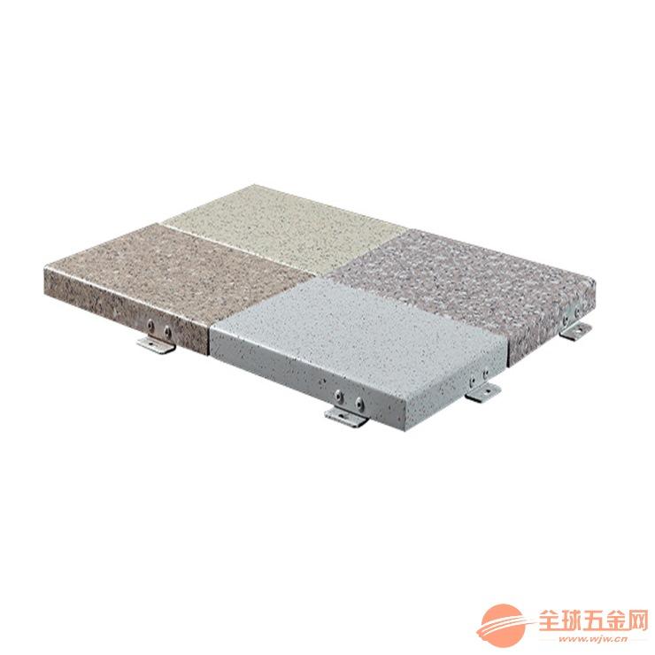恩施铝单板定制价格实惠 专业优质铝单板厂家