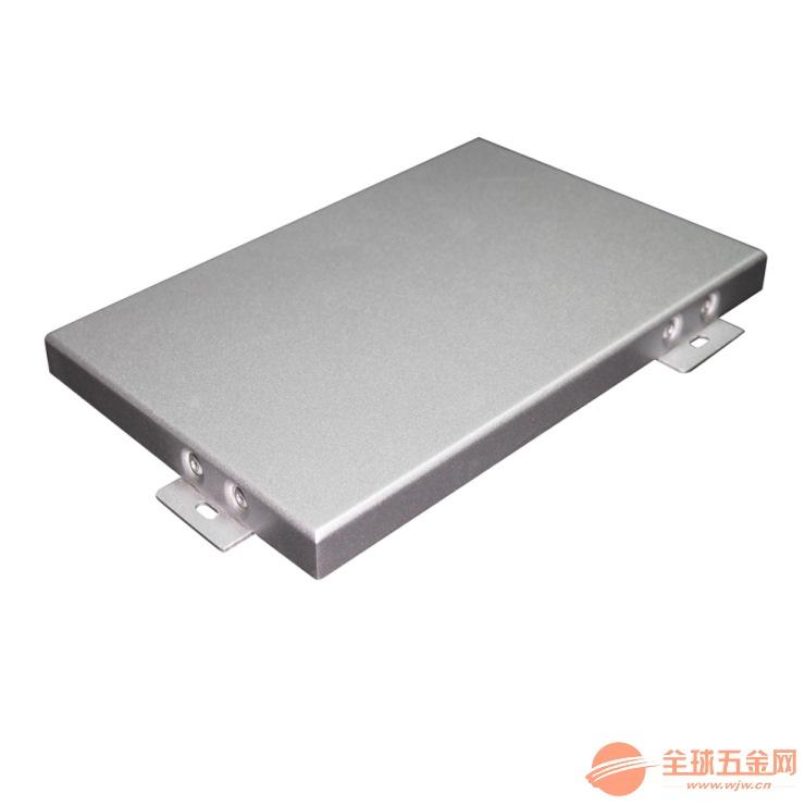 国内定制铝单板价格哪家公司更便宜