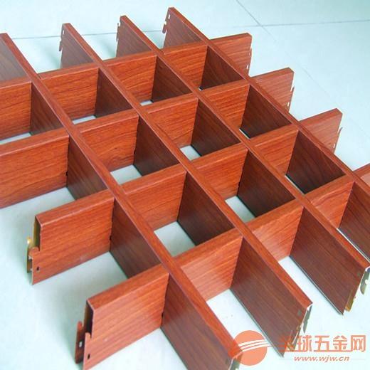 青岛铝格栅生产厂家批发价格便宜