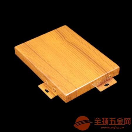 室外幕墙铝单板专业生产批发厂家可来图定制