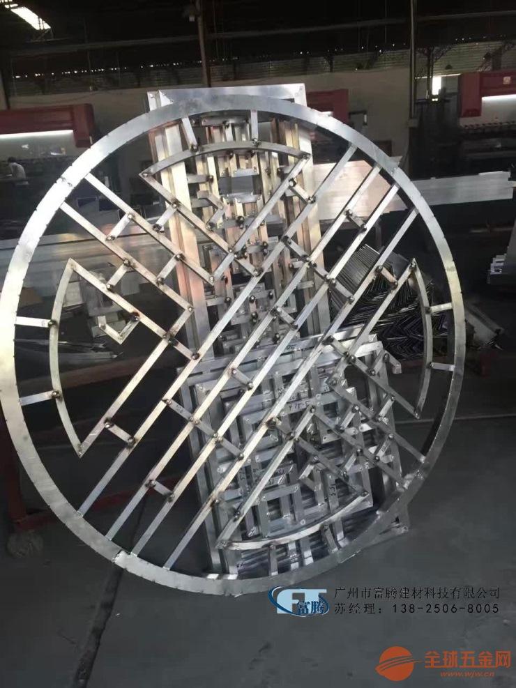杭州铝合金窗花厂家多种规格可定制
