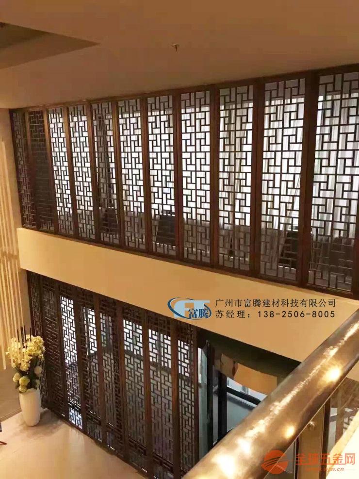 铝窗花屏风隔断制作价格哪家更低