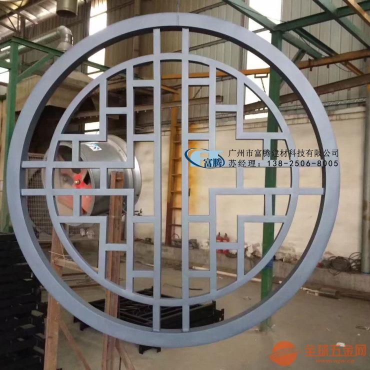 青海茶楼铝窗花木纹铝窗花供应厂家