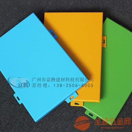 海南氟碳铝单板幕墙报价 造型铝单板 来图定制 厂家直销