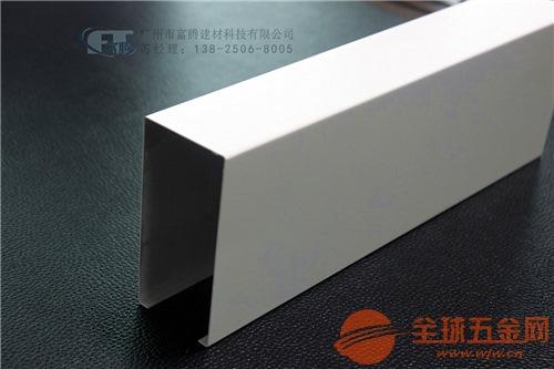 白色铝方通吊顶实力厂家设备先进做工精湛