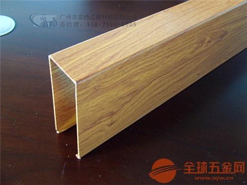 江苏木纹铝方通厂家批发 铝方管规格齐全