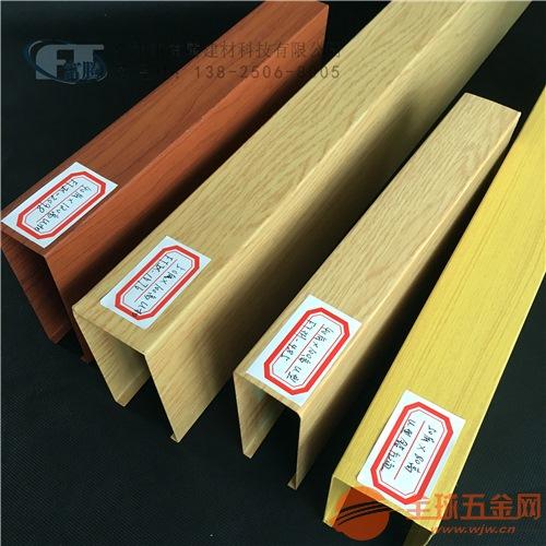 上海铝方通吊顶 厂家直销木纹铝方通 U型铝方通规格齐全