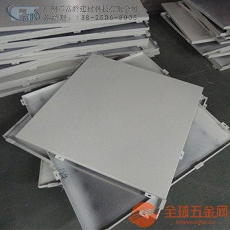安徽铝单板 专业生产铝单板厂家 造型铝单板来图定制