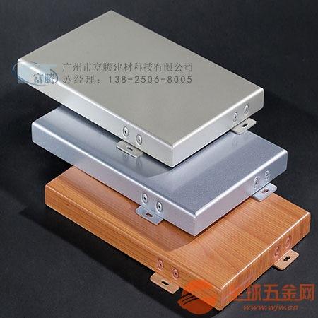 医院专用外墙铝单板 源头厂家直供优质铝单板